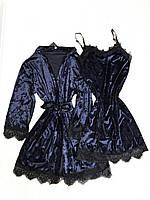 Женский велюровый пеньюар S темно синий