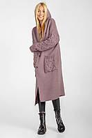 Пепельно-розовый вязаный длинный кардиган с капюшоном
