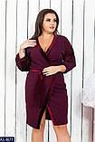 Стильное платье     (размеры 50-54) 0222-61, фото 2