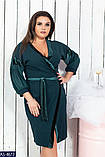 Стильное платье     (размеры 50-54) 0222-61, фото 3