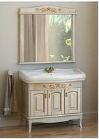 Комплект мебели для ванны   10-053, фото 1