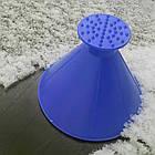 [ОПТ] Автомобильный скребок для льда в форме воронки. Конус-скребок для очистки снега и льда с лобового стекла, фото 2