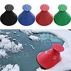 [ОПТ] Автомобильный скребок для льда в форме воронки. Конус-скребок для очистки снега и льда с лобового стекла, фото 3