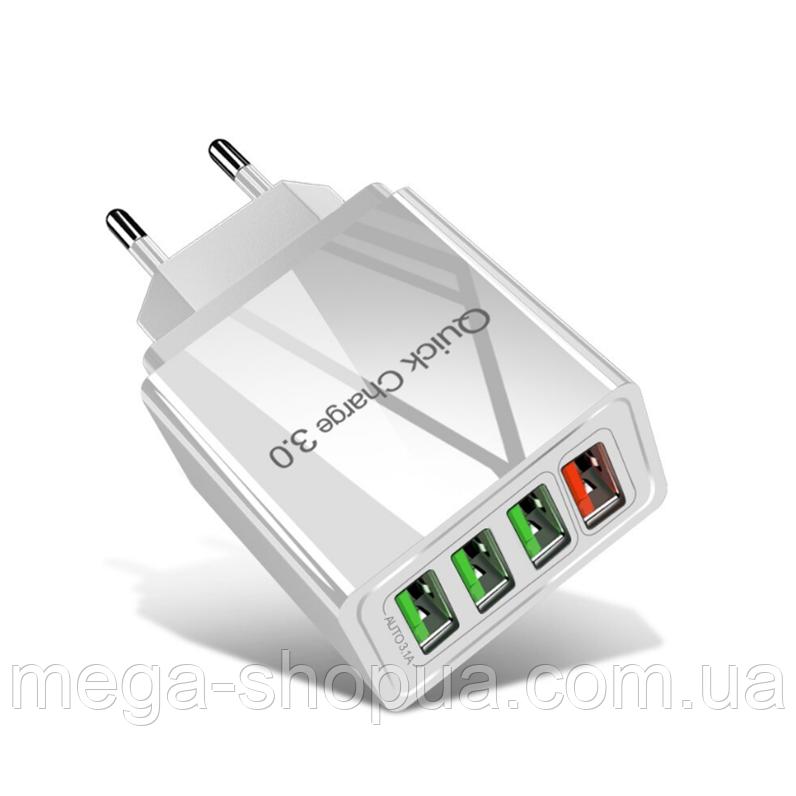 Сетевое зарядное устройство 4 port USB Quick Charge 3,0 SLS-B07 White