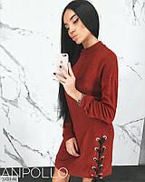 Платье-туника женское теплое с люверсами ткань ангора
