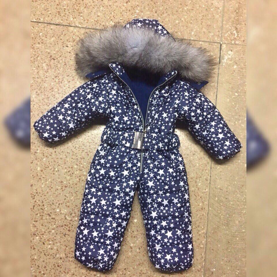 Комбинезон детский с капюшоном на флисе 80-98см  Звезды