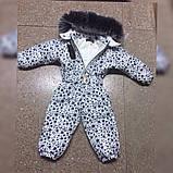 Комбинезон детский с капюшоном на флисе 80-98см  Звезды, фото 2
