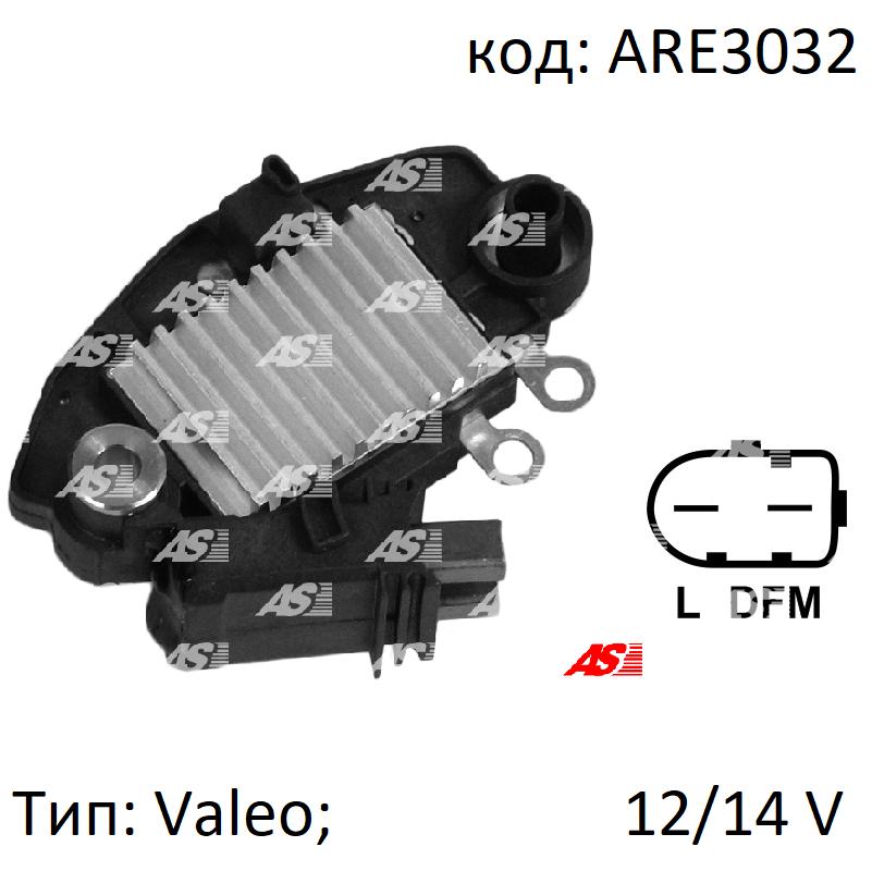 Реле генератора транспортер т4 мощность двигателя транспортера равна 1 квт