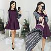 Женское нарядное платье 7010 (44 46 48) (цвет марсала + серебро) СП