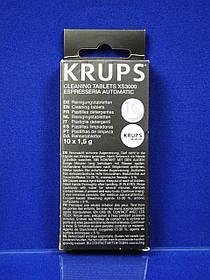 Таблетки для очистки от накипи для кофемашин Krups (XS300010)