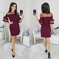 Женское нарядное платье 5005 (S M L) (цвет бордо) СП