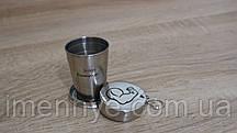 Сувенирный раздвижной стакан на подарок