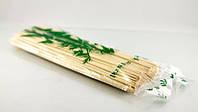 Бамбуковые шампура 150 мм