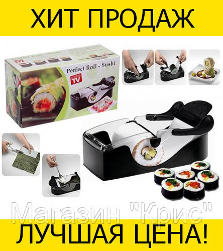 SALE! Машина для суши-роллов Roll Sushi