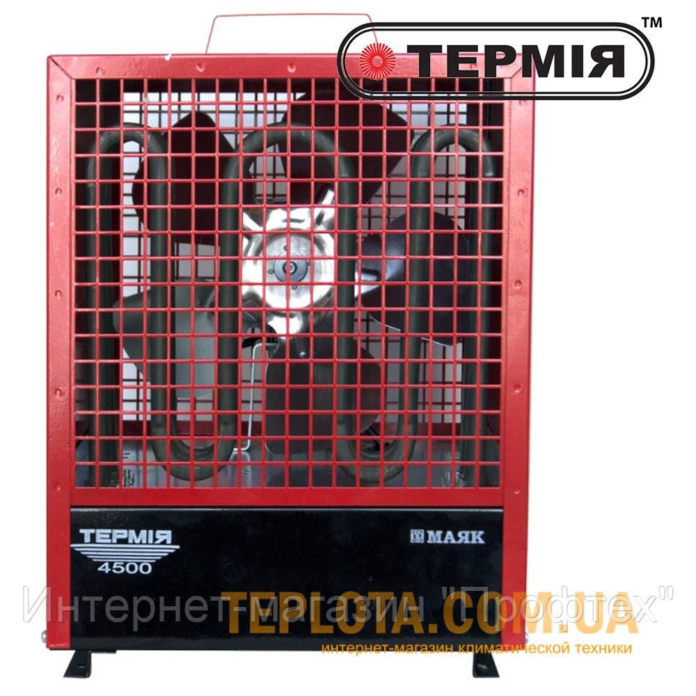 Тепловентилятор Термія АО ЕВО 4,5/0,4 (3х380В) УХЛ 3.1