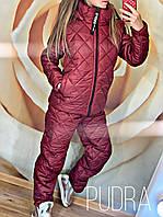 Женский зимний спортивный костюм дутик плащевка халофайбер бордо бутылка черный 42-44 46-48 50-52, фото 1