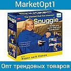 [ОПТ] Плед з довгими рукавами Snuggie Blanket. Плед-халат Snuggie Blanket, фото 5
