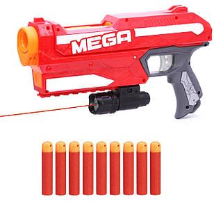 Потужний Мега бластер Nerf Магнус з лазерним прицілом і набором стріл - Magnus, Mega, Nerf, Hasbro