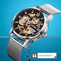 Skmei 9199 серебристые мужские механические часы скелетон
