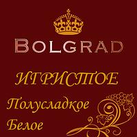 """ВИНО """"ИГРИСТОЕ BOLGRAD"""" БЕЛОЕ 0,75*12"""