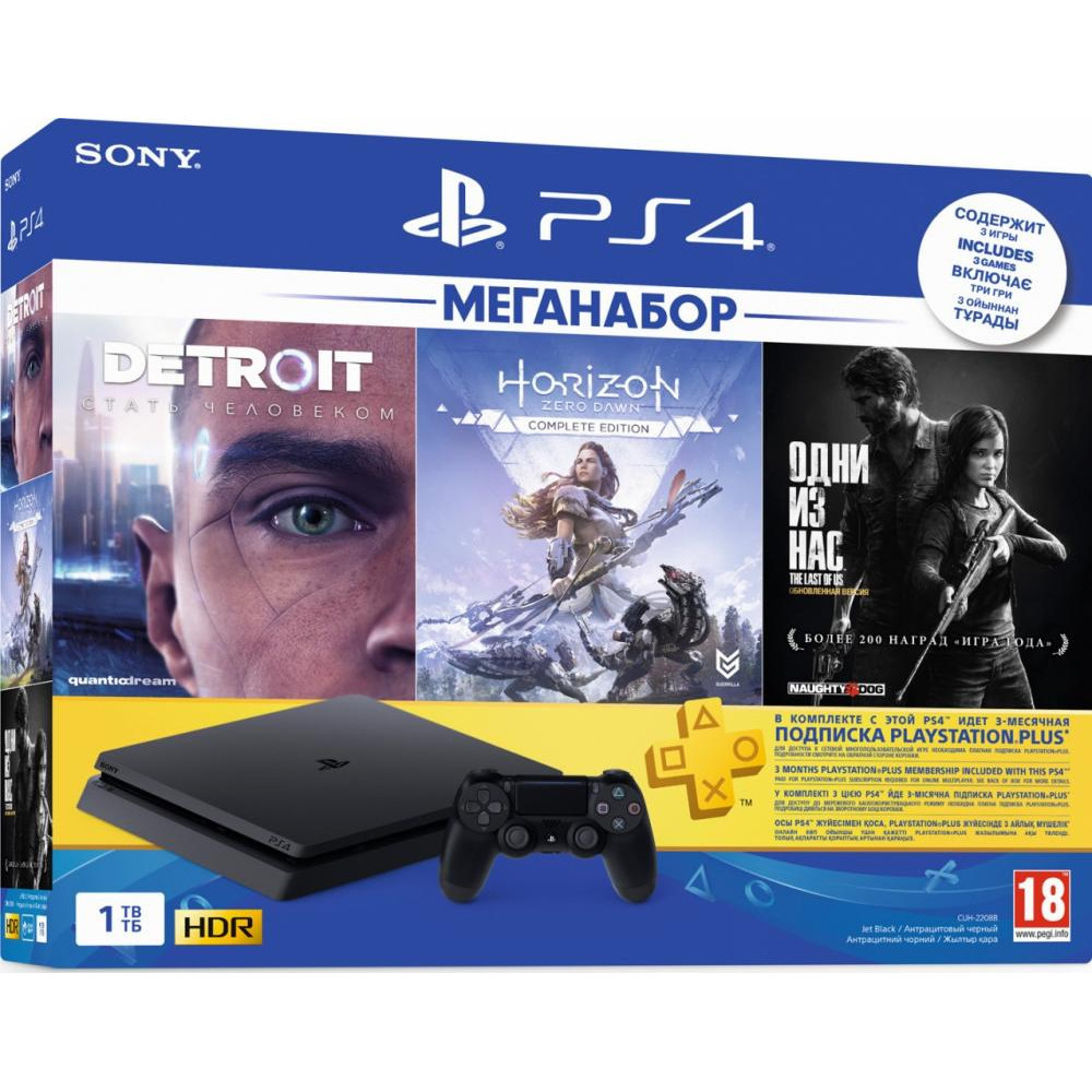 Игровая приставка Sony PlayStation 4 Slim 1TB Black Horizon Zero Dawn CE + Detroit + The Last of Us
