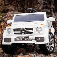 Детский электромобиль FL 1058 EVA WHITE Mercedes, мягкие колеса, белый