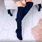 Черные демисезонные ботфорты из эко-замши на низком каблуке на худую ножку(5А)