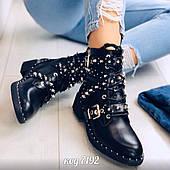 Ботинки удобные демисезонные черные из эко-кожи с пряжками и клепками (1А)