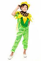 Детский карнавальный костюм для мальчика Подсолнух «Солнечный» 115-125 см, желтый, фото 1