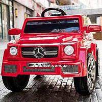 Детский электромобиль FL 1058 EVA RED Mercedes, мягкие колеса, красный