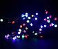 Гирлянда точка матовый 300LED 25м Микс (RD-7174), Новогодняя бахрама, Светодиодная гирлянда, Уличная гирлянда, фото 9