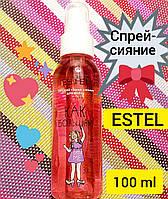 Детский спрей-сияние для волос Estel Professional Little Me 100мл.
