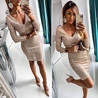 Платье с пайетками новинка