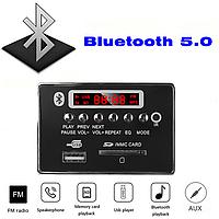 Плеєр mp3 №3 чорний, декодер мп3, модуль mp3, 12В з bluetooth