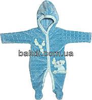 Детский тёплый человечек рост 68 3-6 мес махра голубой на мальчика слип с капюшоном для новорожденных малышей М726