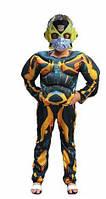 Детский костюм робота-трансформера Bumble Man/Бамблби шмель рост 125-140
