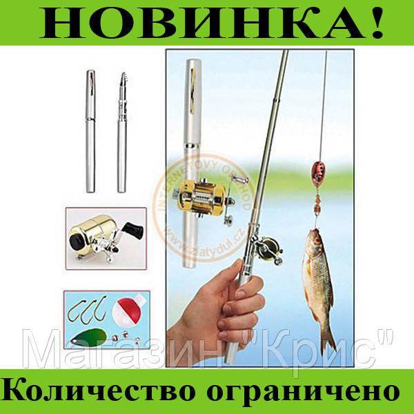 SALE! Мини-удочка в форме ручки FISHING ROD IN PEN CAS!Розница и Опт