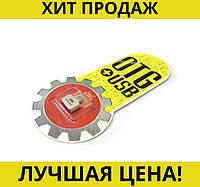 SALE! Переходник USB - OTG ART-053-OTG