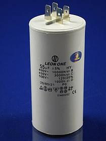 Пуско-робочий конденсатор в пластике CBB60 на 55 МкФ