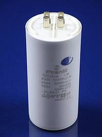 Пуско-робочий конденсатор в пластике CBB60 на 100 МкФ