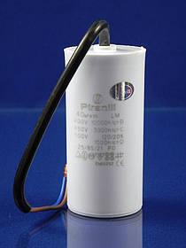 Пуско-робочий конденсатор в пластике CBB60 на 40 МкФ (кабель)