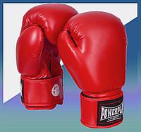 Боксерские перчатки 3004 Червоні 10 унцій