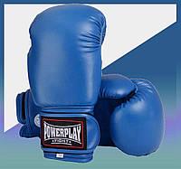 Боксерские перчатки 3004 Сині 12 унцій