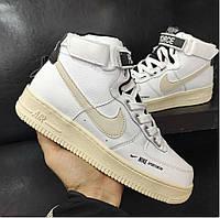 Nike Air Force 1 High Utility White/Light Cream | кроссовки мужские и женские; белые; кожаные осенние/весенние