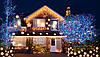 Гирлянда 500LED (СП) 35м Микс (RD-7148), Новогодняя бахрама, Светодиодная гирлянда, Уличная гирлянда, фото 2