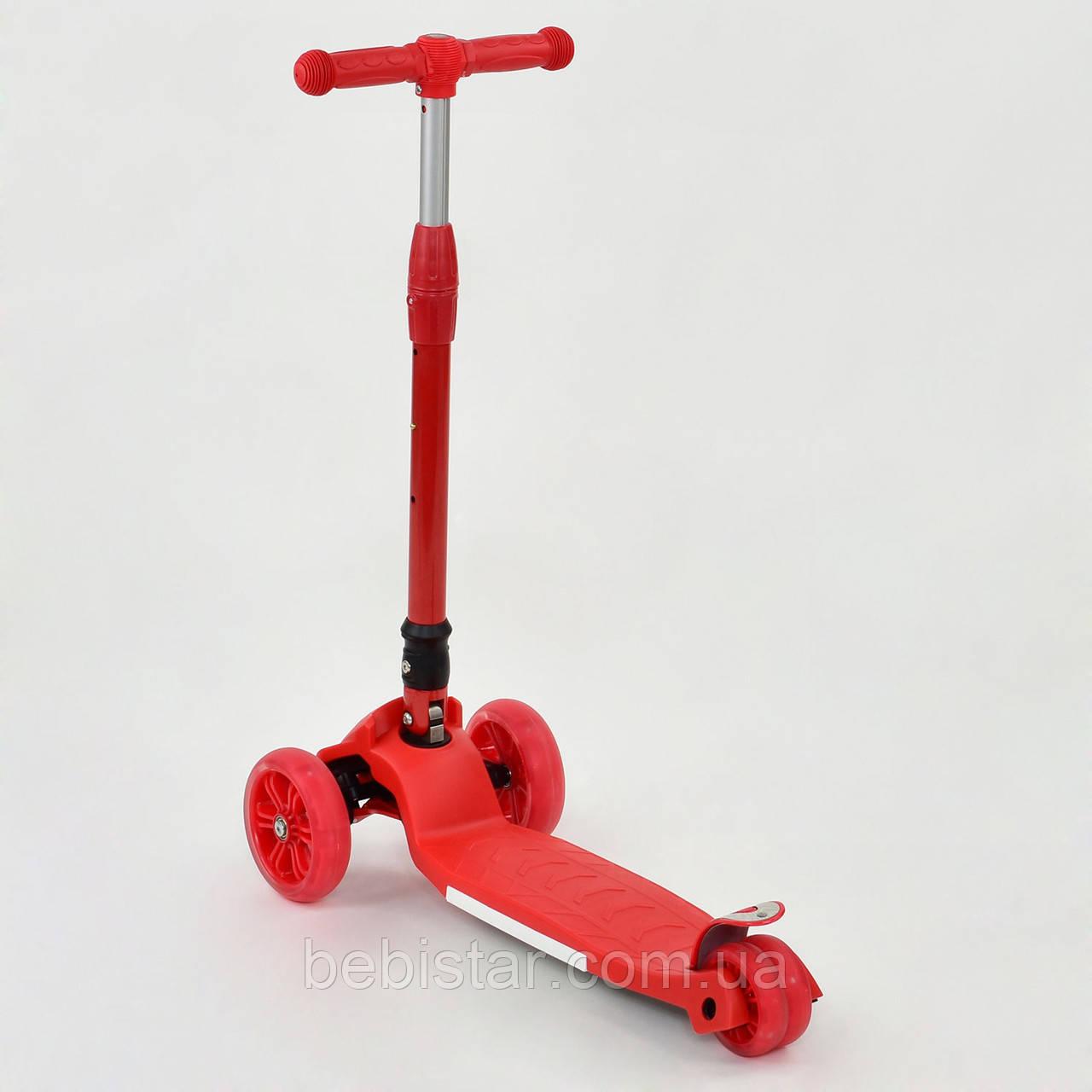 Самокат детский складной красный со светящимися колесами и подсветкой платформы Best Scooter - фото 2