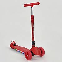 Самокат детский складной красный со светящимися колесами и подсветкой платформы Best Scooter