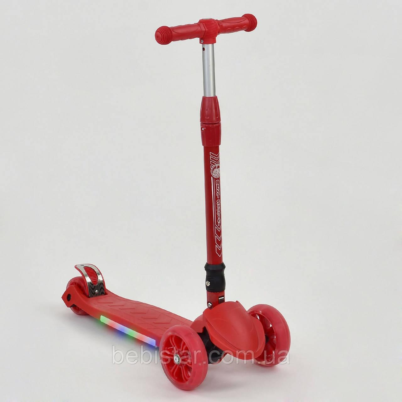 Самокат детский складной красный со светящимися колесами и подсветкой платформы Best Scooter - фото 1