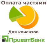 Окна с Завода, без посредников,  бесплатная доставка по Украине., фото 6