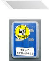 Нож для каттеров Mimaki SPB-0046 оригинал